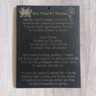 welsh slate gifts welsh national anthem engraved slate plaque