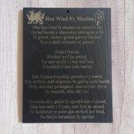 welsh slate gifts welsh national anthem engraved slate plaque