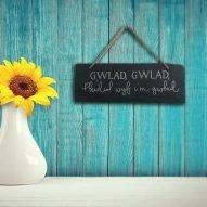 Welsh national anthem slate plaque