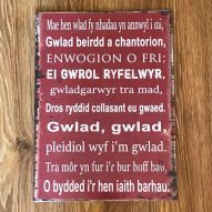 welsh national anthem wall sign