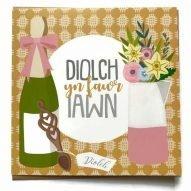 diolch card
