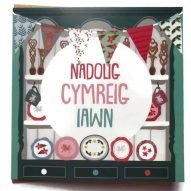 Welsh language Christmas card